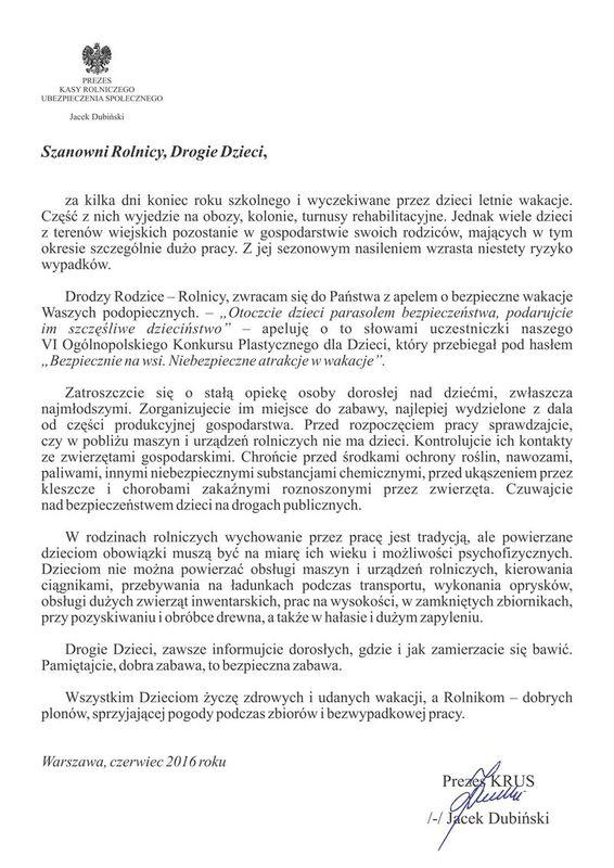 BezpieczneWakacjeKRUS02.jpeg