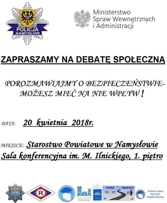 DebataPolicja042018.jpeg